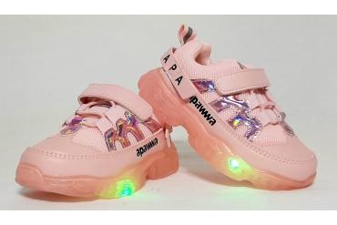 Adidas fata